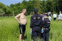 Полицейский рейд в Белоусовском парке, Фото: 17