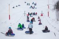 День снега в Некрасово, Фото: 67