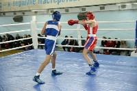Турнир по боксу памяти Жабарова, Фото: 92