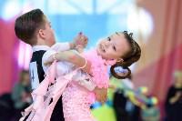 I-й Международный турнир по танцевальному спорту «Кубок губернатора ТО», Фото: 62