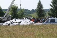 13 лет назад над Тульской областью террористы взорвали самолет «Москва - Волгоград», Фото: 29