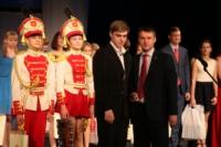 Городской бал медалистов-2014, Фото: 152