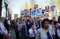 День Победы в Новомосковске, Фото: 8