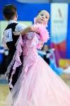 I-й Международный турнир по танцевальному спорту «Кубок губернатора ТО», Фото: 44