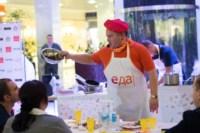 Кулинарный мастер-класс Сергея Малаховского, Фото: 30