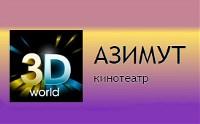 К/т Азимут, Фото: 1