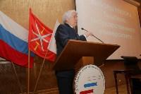 Выборы ректор ТулГУ 2016, Фото: 8