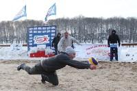 III ежегодный турнир по пляжному волейболу на снегу., Фото: 97