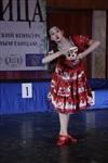 Всероссийский конкурс народного танца «Тулица». 26 января 2014, Фото: 48