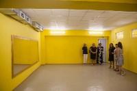 В сентябре после капитального ремонта в Щекино откроется школа искусств , Фото: 7