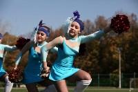 Открытие Кубка Слободы-2015, Фото: 140