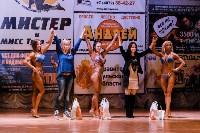 Чемпионат по бодибилдингу и бодифитнесу «Мистер и Мисс Тула - 2015», Фото: 136