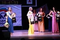 Мисс Тульская область - 2014, Фото: 407