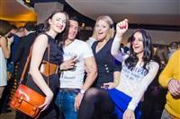 Вечеринка «Уси-Пуси» в Мяте. 8 марта 2014, Фото: 43