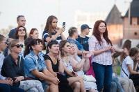Туляков с Днем города поздравил SunSay. Фоторепортаж, Фото: 38
