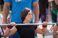 Тула отметила День физкультурника и Всероссийский олимпийский день соревнованиями, Фото: 49