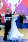I-й Международный турнир по танцевальному спорту «Кубок губернатора ТО», Фото: 40