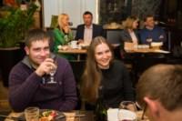 Фестиваль балканской кухни в ресторане «Паблик», Фото: 78