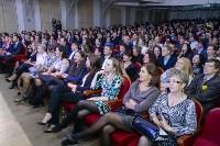 Кинофестиваль Шорты-2017, Фото: 19