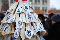 Арт-объекты на площади Ленина, 5.01.2015, Фото: 5
