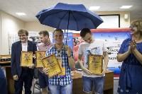 Финал городского турнира «Тульский Токарев», Фото: 71