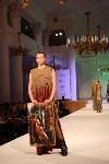 Всероссийский конкурс дизайнеров Fashion style, Фото: 82