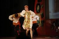 Закрытие фестиваля Улыбнись, Россия, Фото: 148