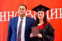 Вручение дипломов магистрам ТулГУ, Фото: 113