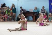 Соревнования «Первые шаги в художественной гимнастике», Фото: 71