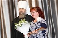 В правительстве Тульской области поздравили учителей с их праздником, Фото: 36