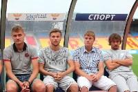 """Встреча """"Арсенала"""" с болельщиками. 30 июля 2015, Фото: 40"""