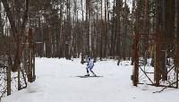 I-й чемпионат мира по спортивному ориентированию на лыжах среди студентов., Фото: 67