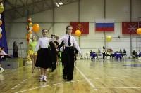 Танцевальный турнир «Осенняя сказка», Фото: 184