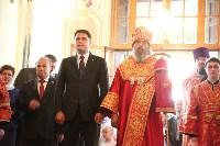 Прибытие мощей Святого князя Владимира, Фото: 44