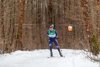 Чемпионат мира по спортивному ориентированию на лыжах в Алексине. Последний день., Фото: 24