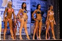 Чемпионат по бодибилдингу и бодифитнесу «Мистер и Мисс Тула - 2015», Фото: 251