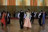 Танцевальный праздник клуба «Дуэт», Фото: 109