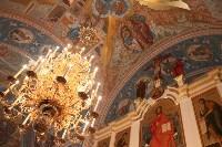 Освящение храма Дмитрия Донского в кремле, Фото: 27
