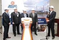 Ввод в эксплуатацию нового энергоблока Черепетской ГРЭС, Фото: 7