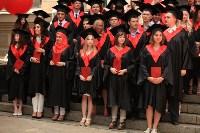 Вручение дипломов магистрам ТулГУ, Фото: 88