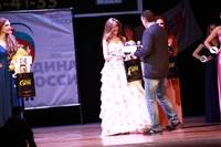 Мисс Тульская область - 2014, Фото: 385
