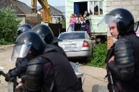 В Плеханово начали сносить дома в цыганском таборе, Фото: 87