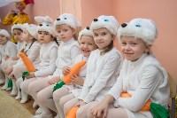 Открытие детского сада №19, 12.01.2016, Фото: 11