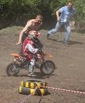 Юные мотоциклисты соревновались в мотокроссе в Новомосковске, Фото: 92