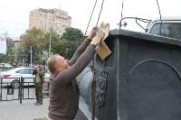 Установка арт-объекта на Красноармейском проспекте, Фото: 8