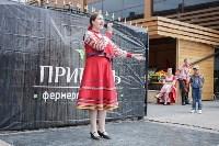 Ярмарка Привоз, Фото: 3