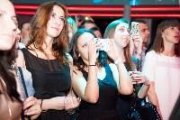 Коцерт Певицы МакSим в «Прянике», Фото: 60
