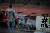 Арсенал - Уфа, Фото: 124