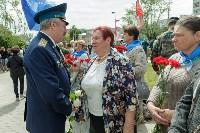День ветеранов боевых действий Тульской области, Фото: 1