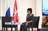 Совещание Министерства культуры РФ, Фото: 16